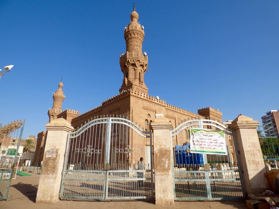Sudan Grand Mosque Of Khartoum